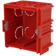 Flush-mounted junction box 2-module 80151